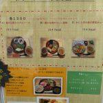 三軒茶屋 和 cafe & dining SATOSHIN さんへ行ってきました!